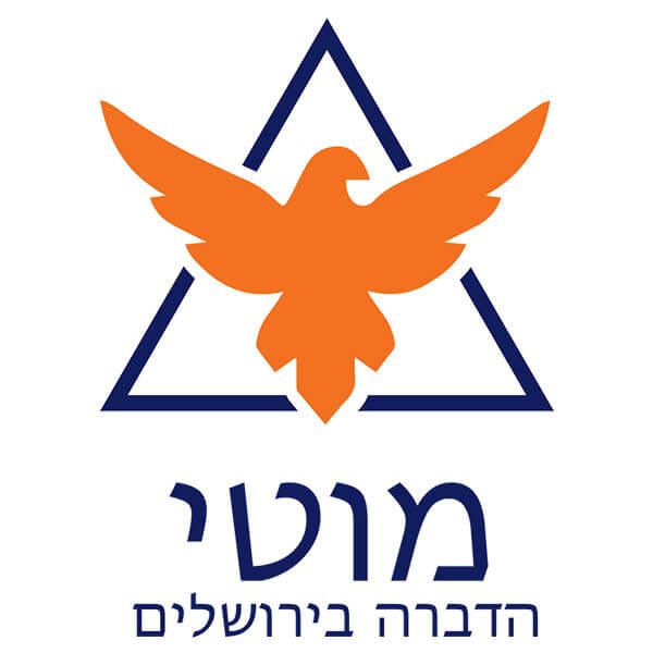 מוטי הדברה בירושלים